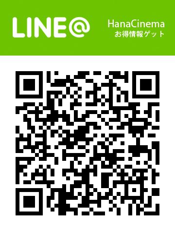 LINE|余興ビデオ制作.com